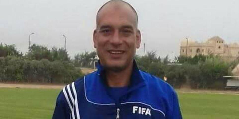 تعرف على سر ارتداء الحكم الرابع «ترينج» في نهائي كأس مصر