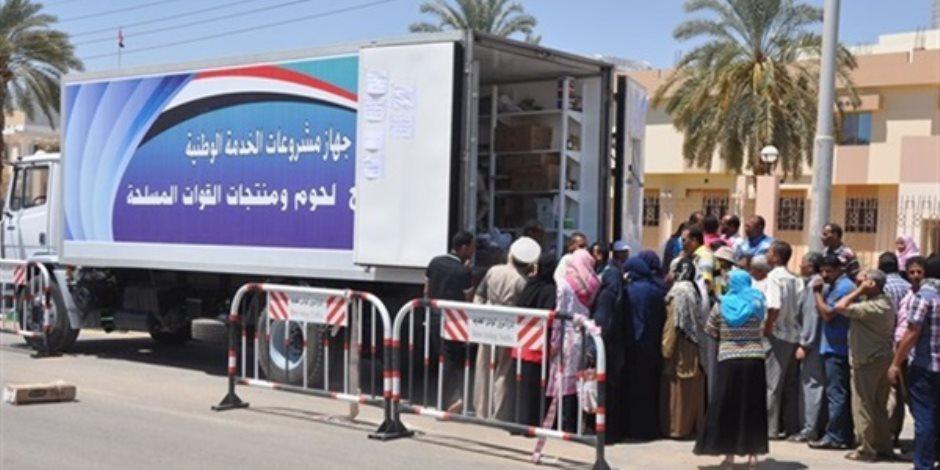 بمناسبة العيد.. القوات المسلحة توزع مليون حصة غذائية بنصف الثمن بالمحافظات