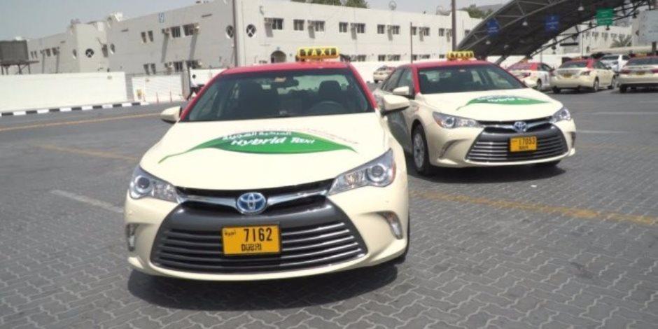 دبي تشتري 554 تاكسي يعمل بالوقود والكهرباء