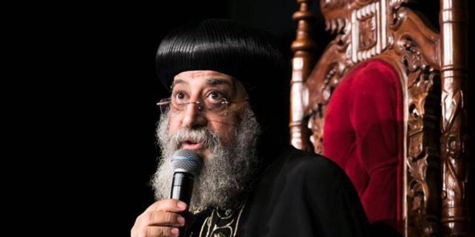 مخططات الإخوان تتحطم أمام وطنية مواقف البابا تواضروس