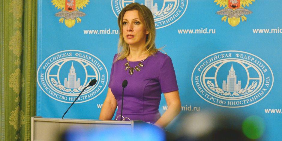 المتحدثة باسم الخارجية الروسية تؤكد: نائب بالبرلمان تحرش بي