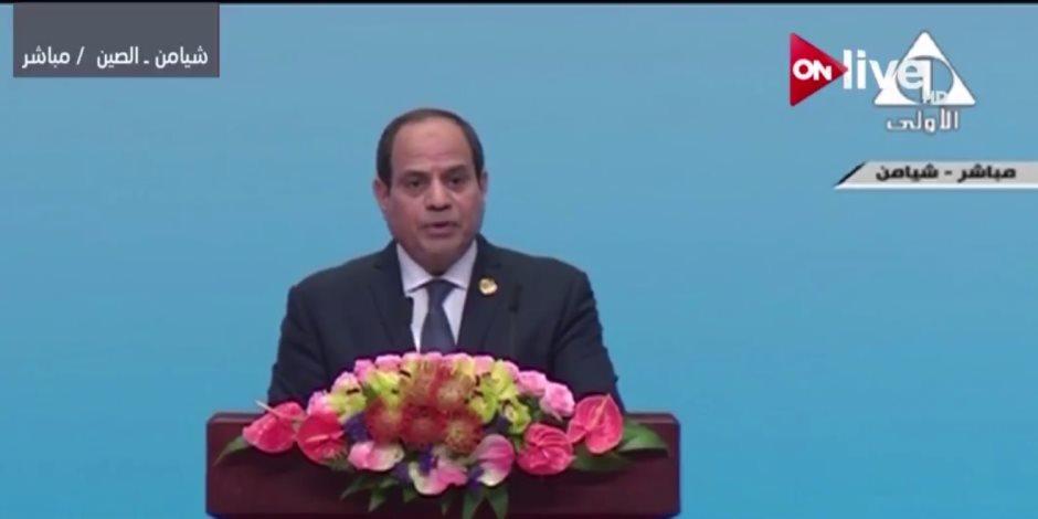 السيسي في قمة بريكس: نسبة نمو الاقتصاد المصري بلغ 4.3% خلال يوليو 2017