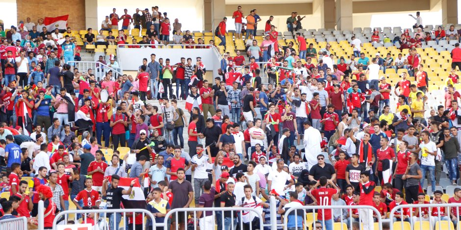 الجماهير تزين مدرجات دور الـ 18 بكأس مصر  بعد ترحيب الأمن