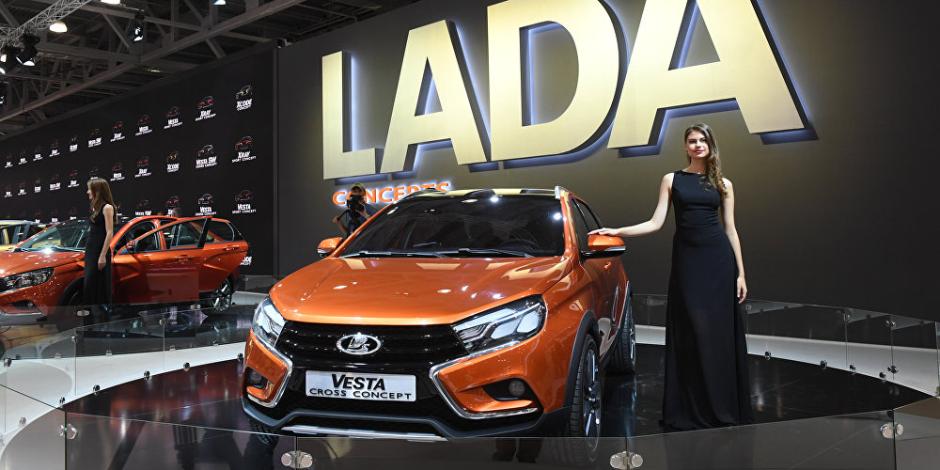 «لادا» الروسية تدخل التصنيف العالمي لمبيعات السيارات بنسبة 0.3%