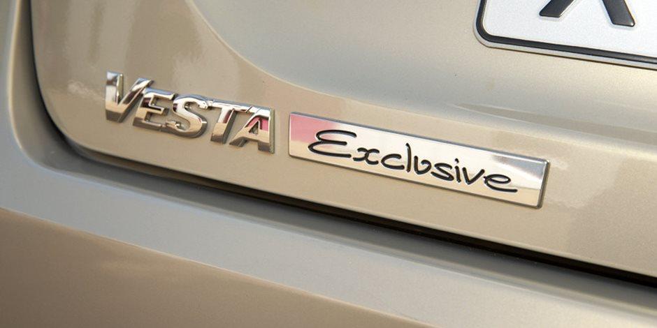 مواصفات وسعر سيارة لادا فيستا «Exclusive» الجديدة