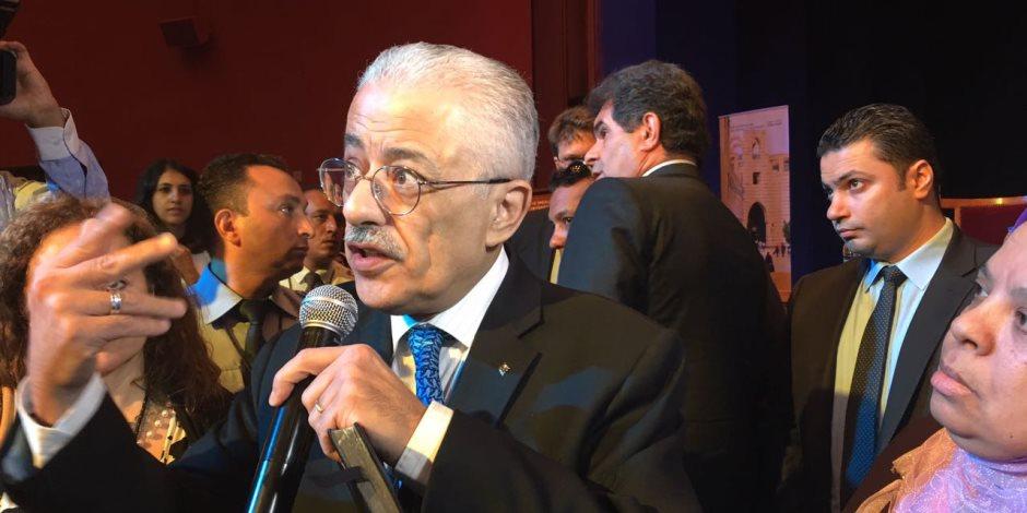 طارق شوقي يهنئ المعلمين بالعام الهجري الجديد