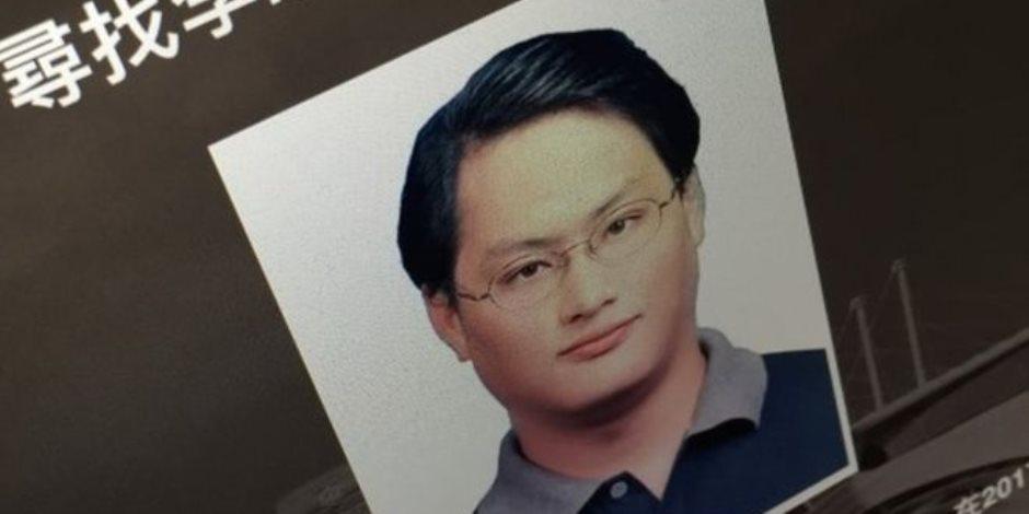 زوجة نشط تايوانى تحضر محاكمته فى الصين