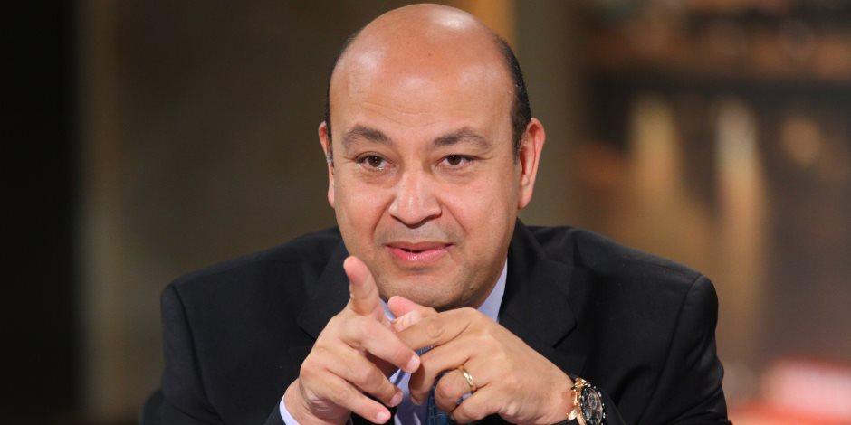 عمرو أديب: قادر يا كريم الأهلي يخسر والقبطان يروح زعلان