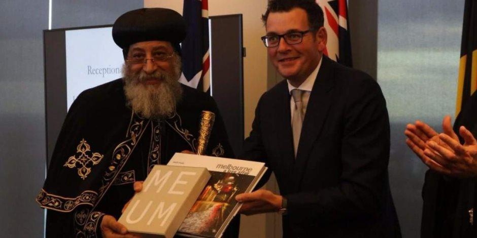 رئيس الحكومة الاسترالية يستقبل البابا تواضروس