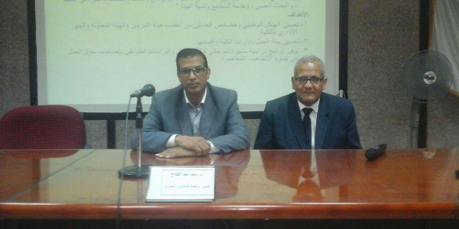 ورشة عمل للإرشاد الأكاديمي والساعات المعتمدة بكلية الزراعة جامعة عين شمس
