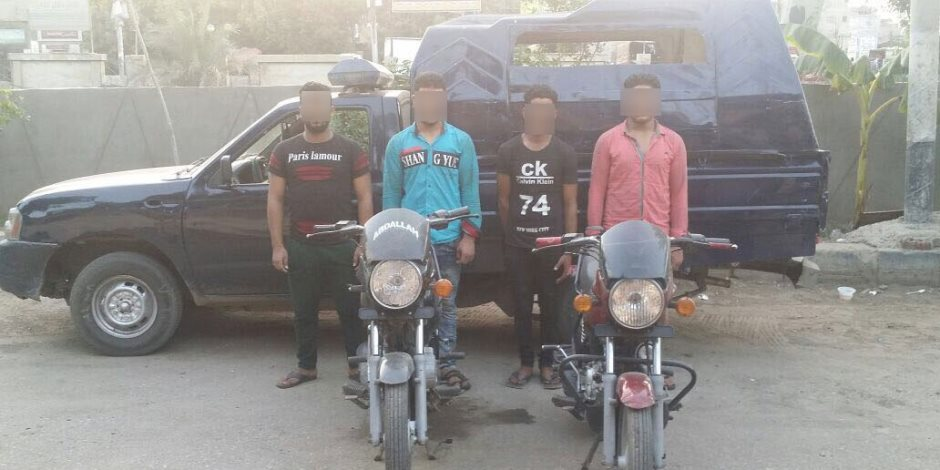 ضبط تشكيل عصابي تخصص في سرقة الدراجات النارية بشبين القناطر