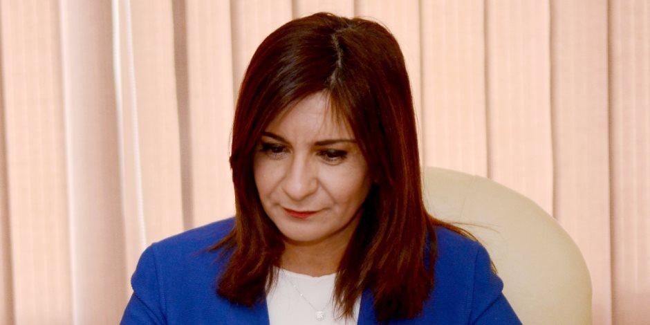 """وزيرة الهجرة تصل الأقصر للمشاركة في مؤتمر """"صحوة الطيور"""""""