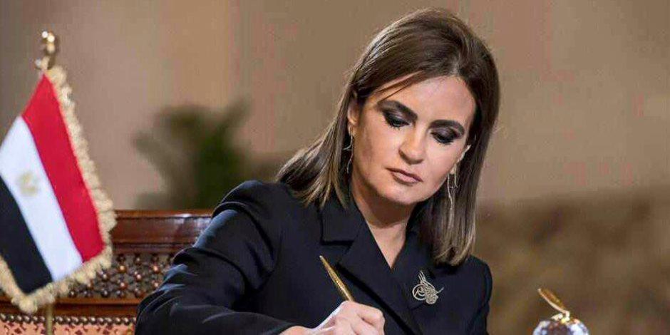"""سحر نصر تبحث مع الصندوق السعودي للتنمية تسديد باقى شرائح مشروع """"تنمية سيناء"""""""