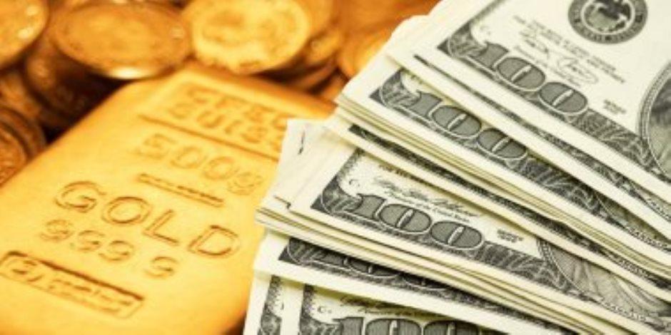 أسعار الذهب اليوم الإثنين 9/7/2018 في مصر: الأصفر يسجل أعلى مستوياته