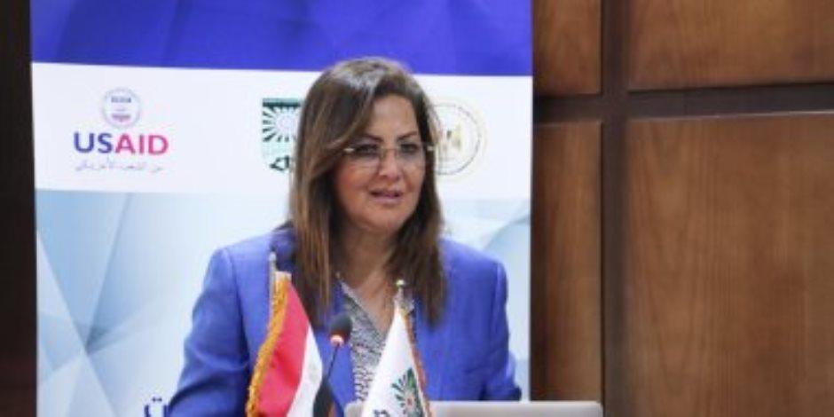 «الصندوق العربي للإنماء الاقتصادي والاجتماعي» يختتم اجتماعه الـ47 بالأردن