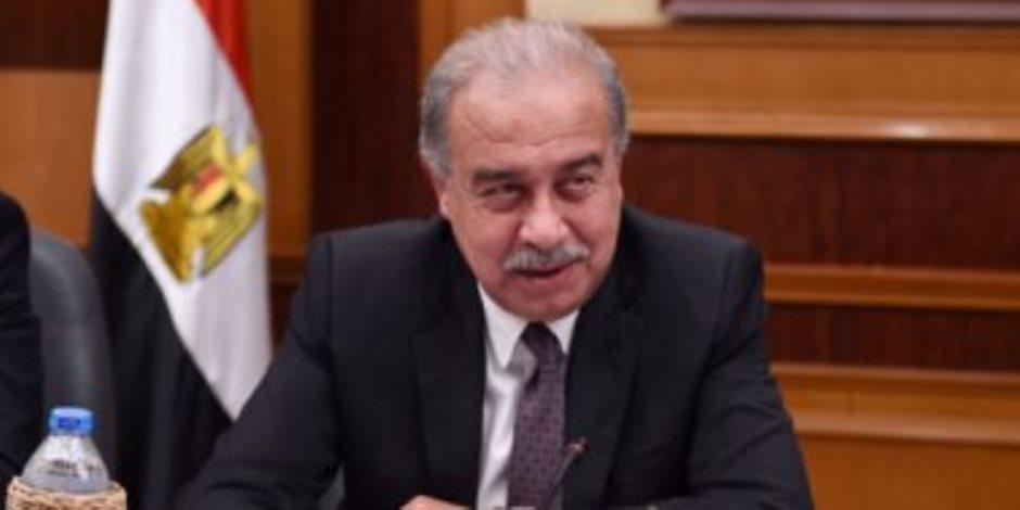 الجريدة الرسمية تنشر 3 قرارات لرئيس مجلس الوزراء