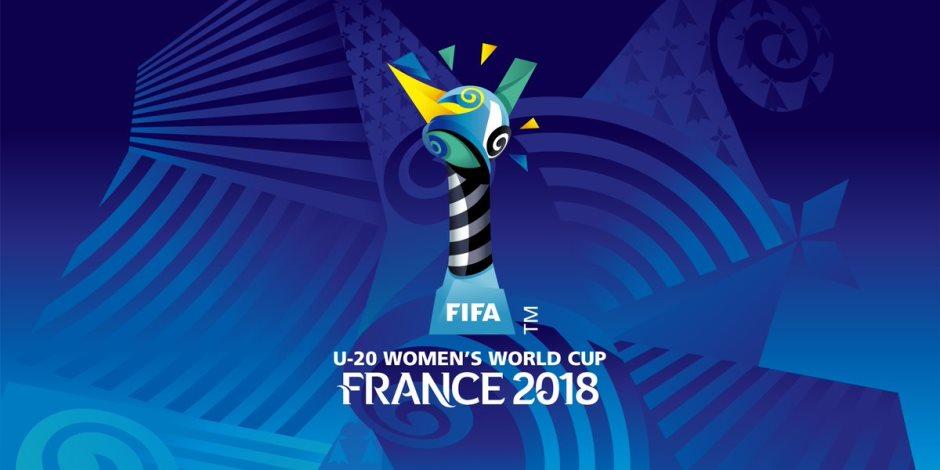 فيفا يكشف عن لوجو كأس العالم للسيدات بفرنسا