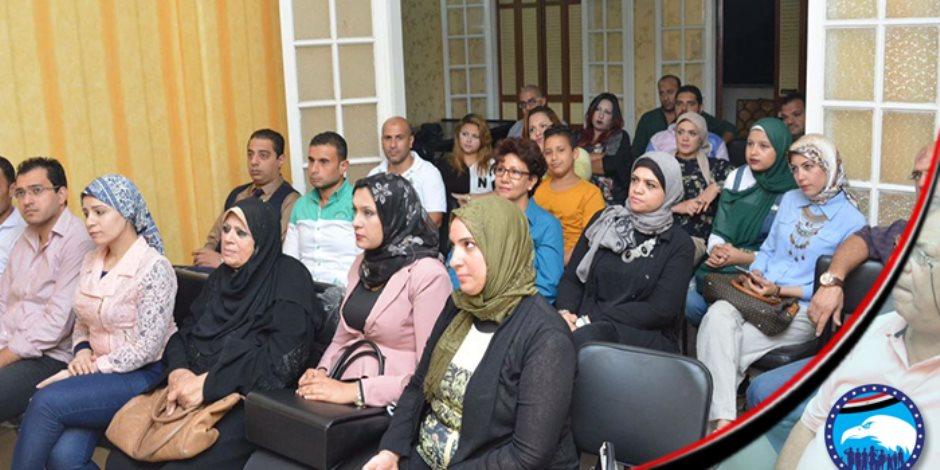 """مستقبل وطن بورسعيد يقيم الصالون السياسي """"إسرائيل وأحلام الغزو"""" (صور)"""