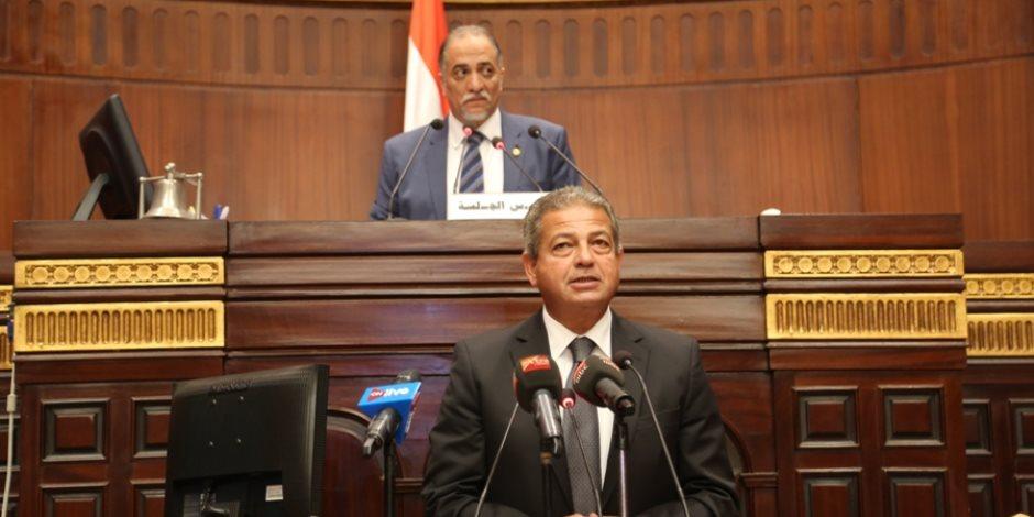 وزارة الرياضة ترفض إصلاح كراسي استاد القاهرة