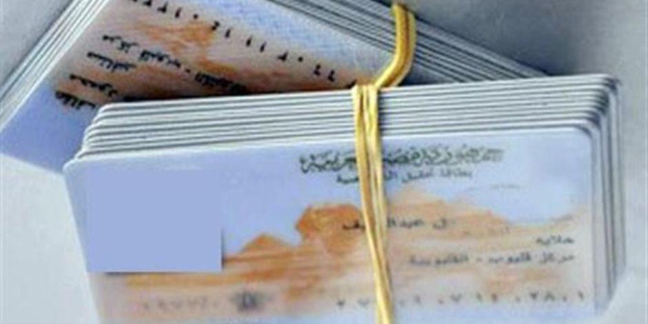 الإدارية تحسم مصير تجديد بطاقة الرقم القومي 15 يناير بحكم نهائي