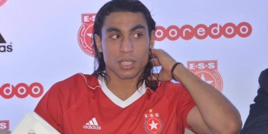 عمرو مرعي يخسر كأس تونس مع النجم الساحلي