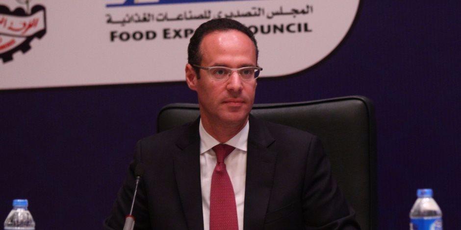 غدا.. «الصناعات الغذائية» تنظم ورشه عمل حول دور الخدمات المالية غير المصرفية