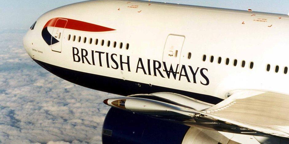 «سندويتش دايت» يفضح الخطوط البريطانية في الجو