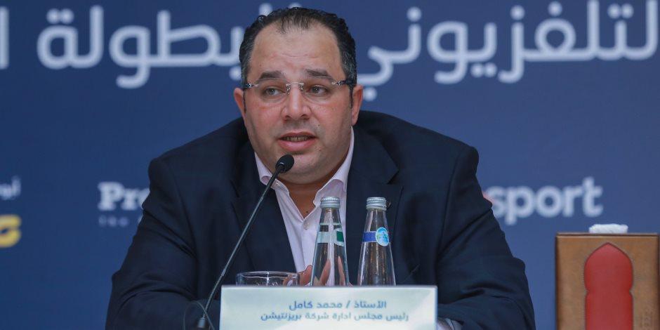 بريزنتيشن: مفاجأة كبيرة لشعب مصر اليوم