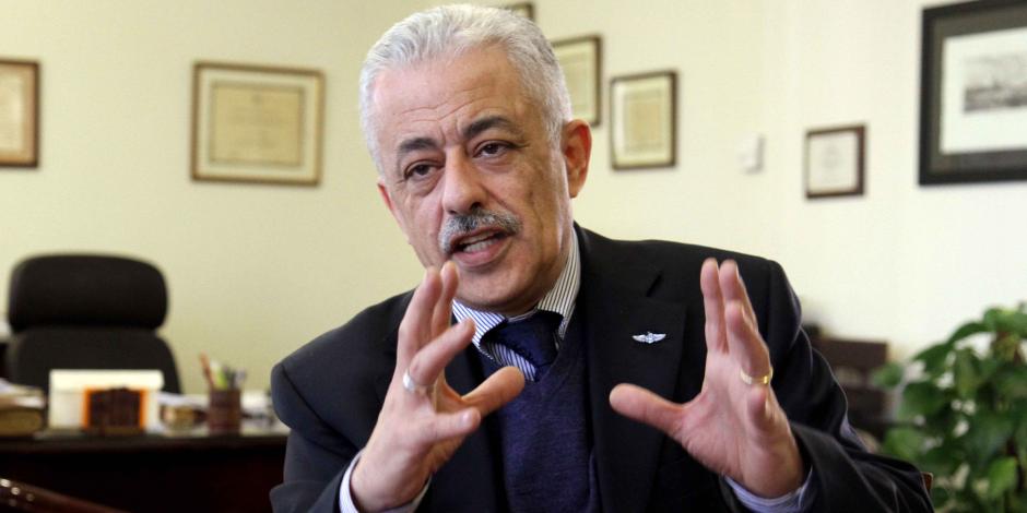 وزير التعليم يشرح الخطة الكاملة لتطوير التعليم الثانوي