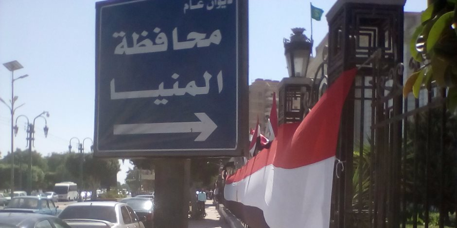 بالأغانى الوطنية.. مدارس المنيا تحتفل بذكرى انتصارات أكتوبر