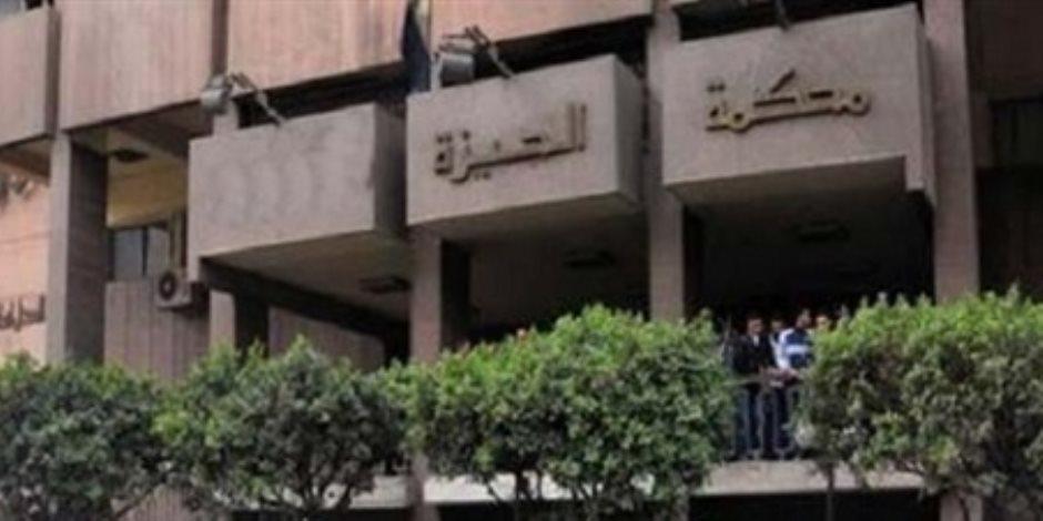 تأجيل محاكمة ٨ ضباط بقسم الهرم لاتهامهم بتعذيب محتجز حتى الموت لـ 1 يوليو