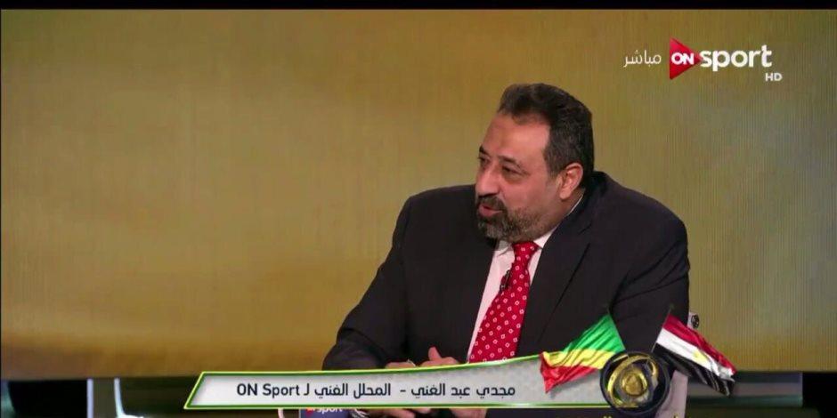 مجدي عبد الغني يتواجد في مؤتمر الشباب في شرم الشيخ