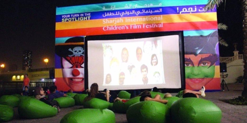 لأول مرة.. الشارقة السينمائي الدولي للطفل ينمي قدرات الأطفال الإبداعية والذهنية