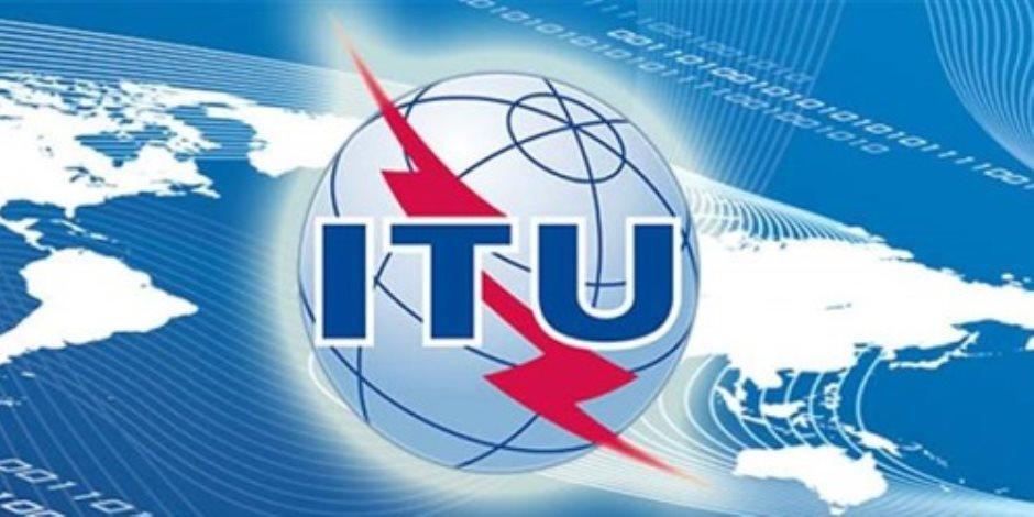 """انعقاد فرق عمل لجنة :الدراسات 4"""" التابعة للاتحاد الدولي للاتصالات بجنيف"""