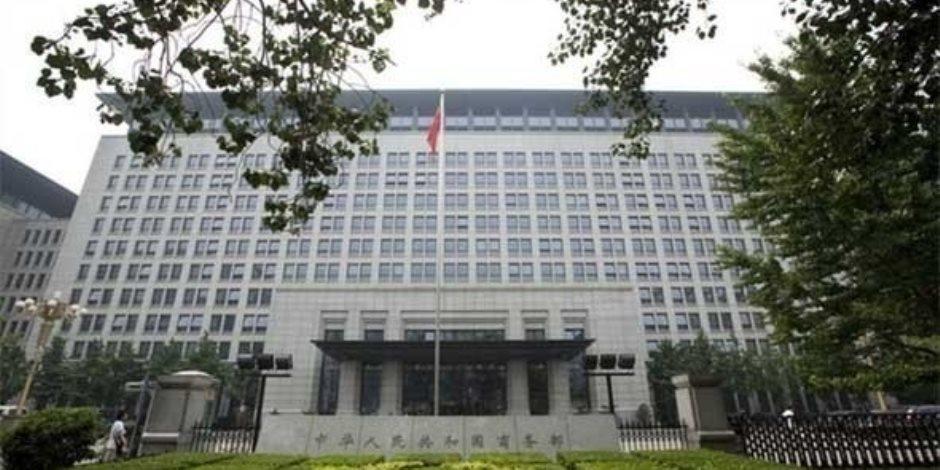 الصين تحث أمريكا على إلغاء تدابير «التجارة العالمية»