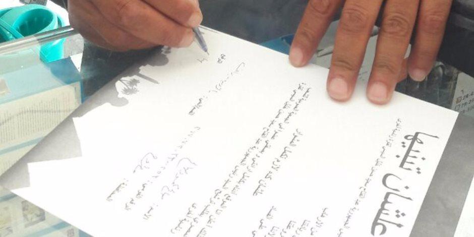 """زحام من المواطنين للتوقيع على استمارات """"علشان تبنيها"""" بمرسى مطروح (صور)"""