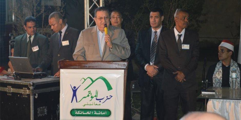 حزب المؤتمر: تأييد واضح من محافظة بورسعيد لترشح السيسي للرئاسة