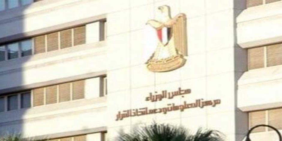 الإشادات الدولية تتوالى.. انفوجراف يرصد رفع وكالة موديز النظرة المستقبلية لمصر
