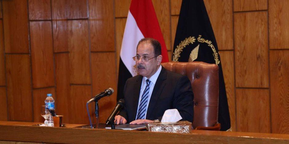 وزير الداخلية يهنأ «السيسي» وقيادات الدولة بمناسبة حلول شهر رمضان المعظم