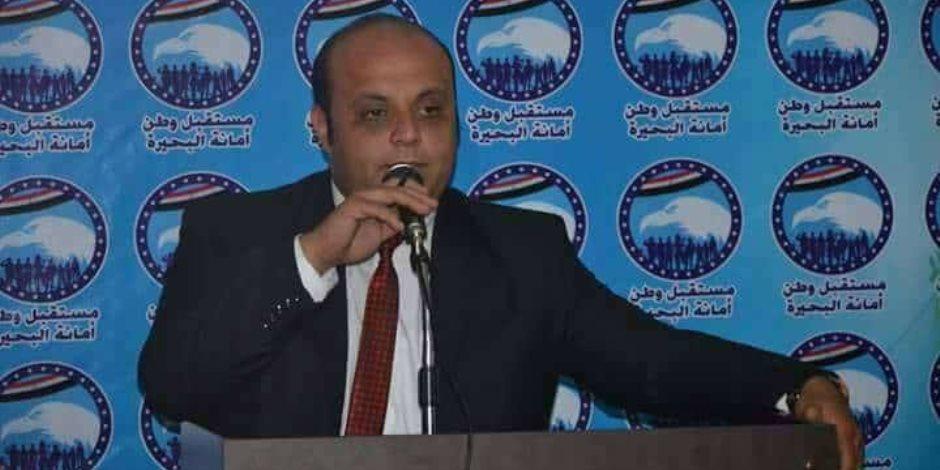 أمين مستقبل وطن بالبحيرة يرفض اندماج أي كيانات مع الحزب