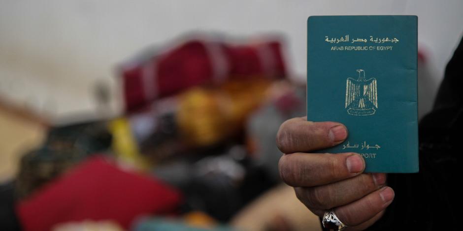 تعرف على خطوات استخراج جواز سفر (فيديو جراف)
