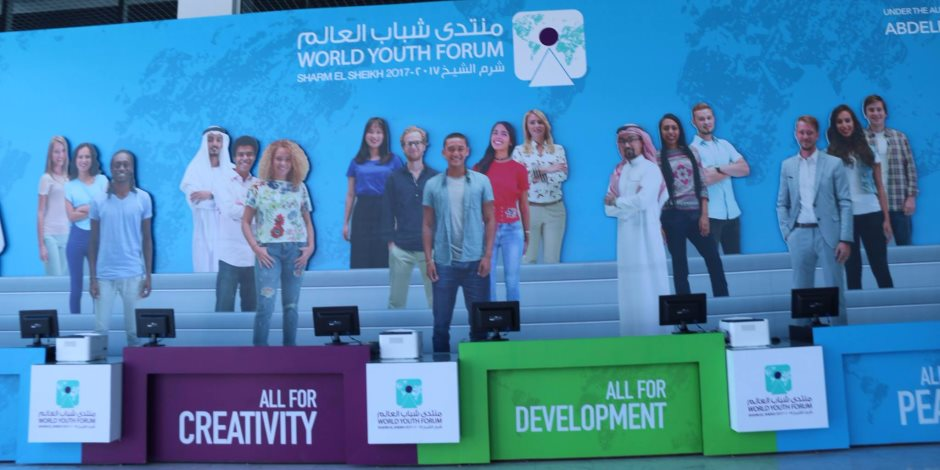 السيرة الذاتية للمتحدثين في منتدى شباب العالم بشرم الشيخ