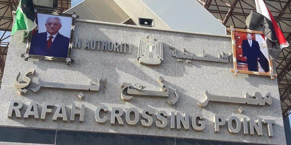 الهلال الأحمر المصرى يقدم 7 أطنان مساعدات طبية لقطاع غزة
