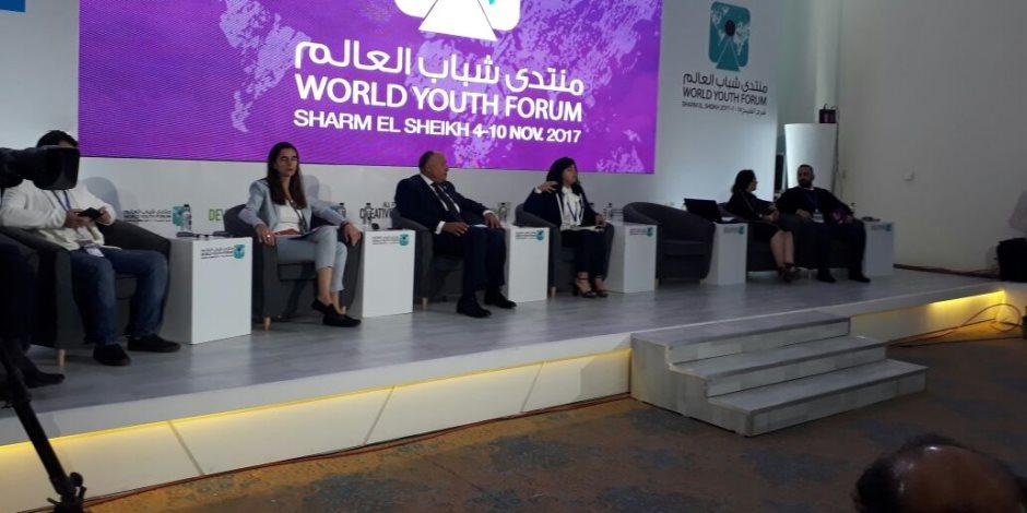 منتدى شباب العالم.. وزير الشباب الصربي: أشكر السيسي لمنحنا فرصة لأن يسمع كل منا بعضه