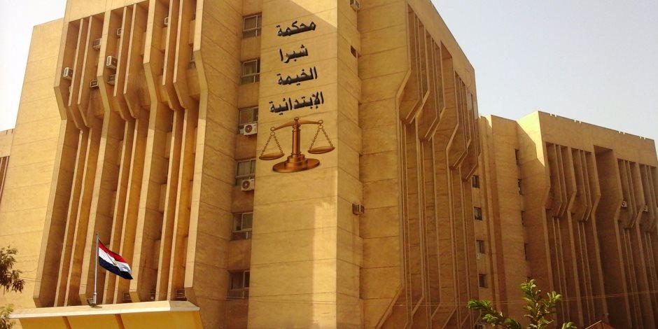 الاثنين.. نظر رد هيئة المحكمة بقضية تبادل الزوجات والحفلات الجنسية