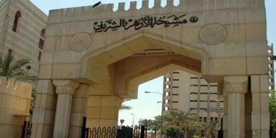 «الدليل الشامل للمكتبات في الوطن العربي».. أكبر مشروع ثقافي للجامع الأزهر