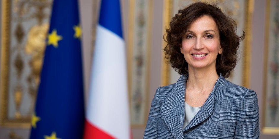 رسميا.. الفرنسية أودري أزولاي مديرة عامة لليونسكو