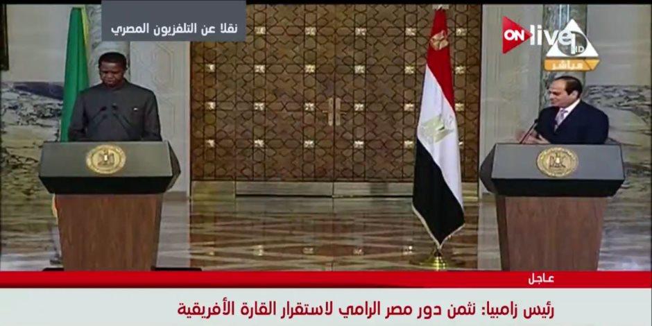 """مصر وزامبيا تتفقان على تعظيم الاستفادة من عضويتهما في """"الكوميسا"""""""