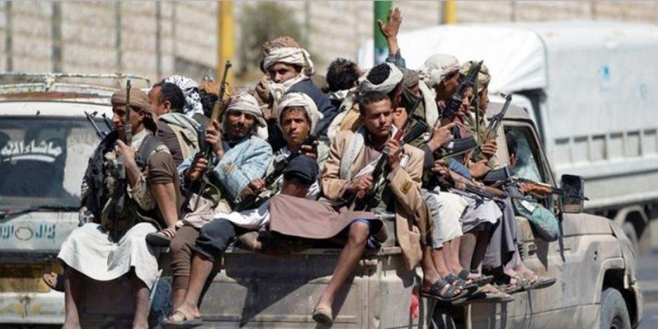 الحوثى إرهابي بطبعه.. سيناريوهات إفشال المليشيات للحلول السلمية فى اليمن