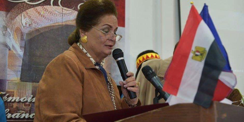 حجز طعن محافظ البحيرة على حكم حبسها سنتين لجلسة 3 مايو للنطق بالحكم